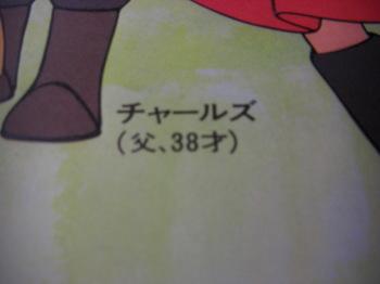 CIMG2310.JPG